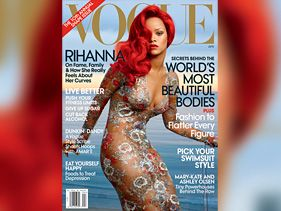Rihanna on the April cover of <i>Vogue</i>